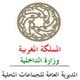 المديرية العامة للجماعات المحلية logo